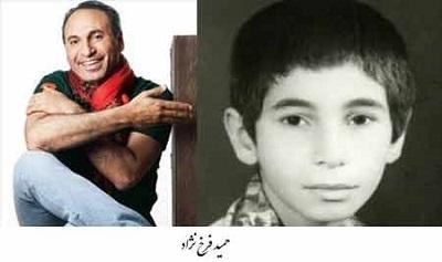 بازیگرانی که کودکیشان دیده نشده! عکس
