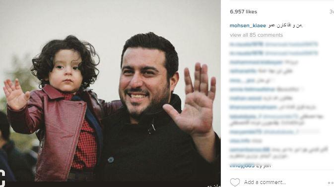محسن کیایی از هند تا عکسی با برادر زاده اش تصاویر