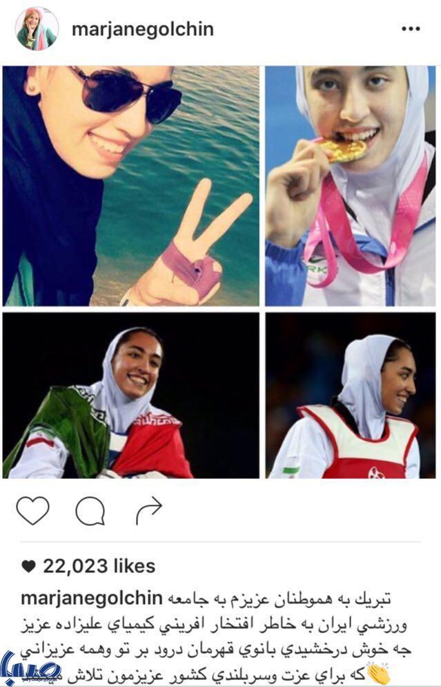 واکنش هنرمندان به افتخار آفرینی کیمیا علیزاده