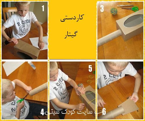 ساخت کاردستی ساده گیتار با جعبه دستمال کاغذی  تصاویر