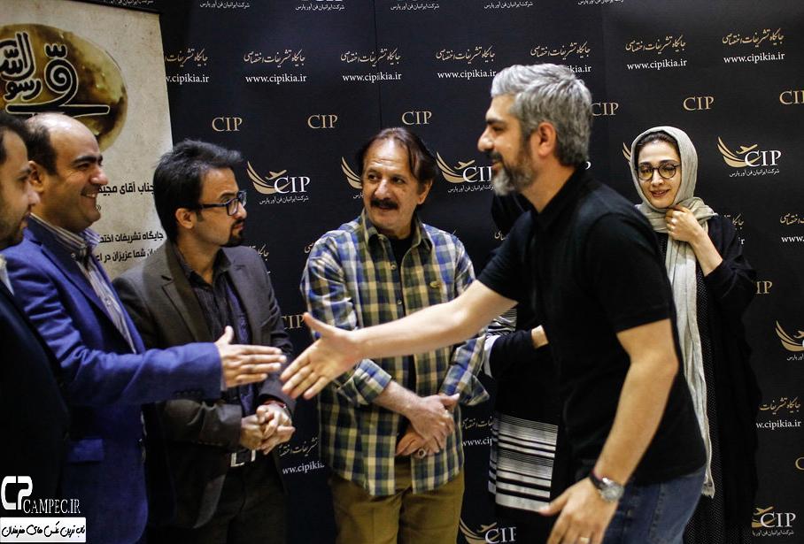 عکس های بدرقه عوامل فیلم محمد رسول الله به کانادا