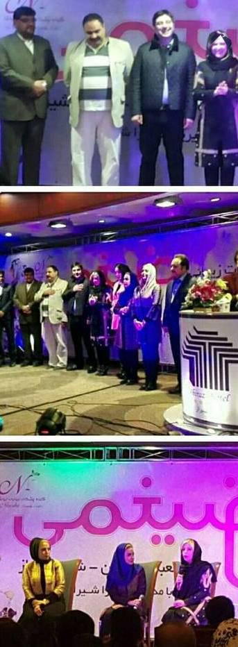 عکس های افتتاحیه کلینیک زیبایی نیوشا ضیغمی در شیراز