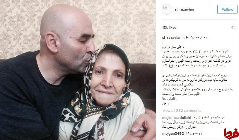 پیام تسلیت هنرمندان به علی مسعودی کمدین برنامه خندوانه! تصاویر