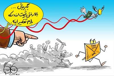 کاریکاتور افزایش قیمت سکهbr /