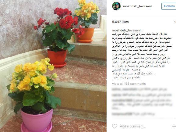 پست های جدید مژده لواسانی در اینستاگرامش! تصاویر