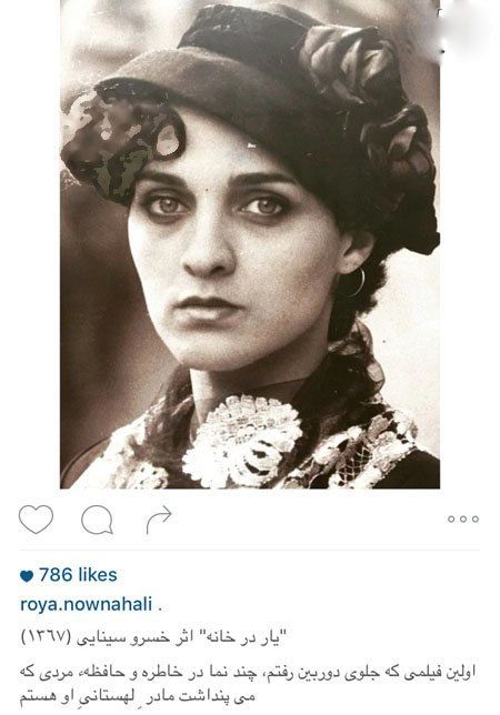 رویا نونهالی در اولین فیلمش تصاویر