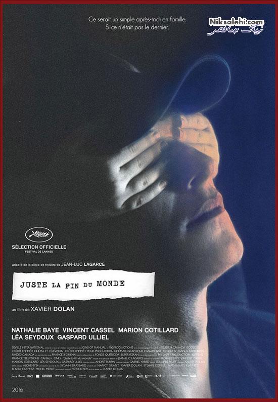 پوستر فیلم های برنده در جشنواره فیلم کن 2016