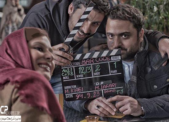 عکس های جالب بازیگران در پشت صحنه فیلم سینمایی بارکد