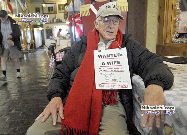 آگهی یک پیرمرد برای یافتن همسر