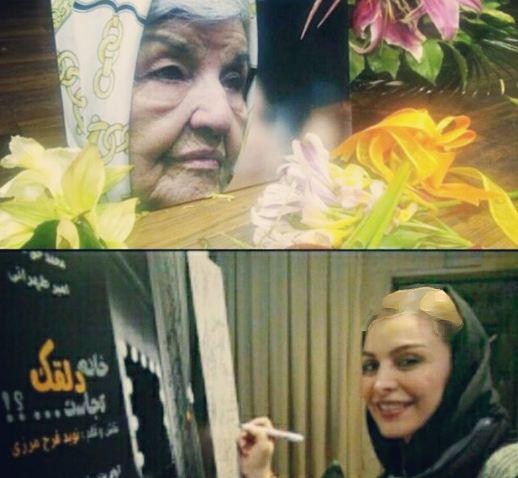 خاطره بازی ماهچهره خلیلی با عکسهای مادربزرگش ، پروین سلیمانی! تصاویر