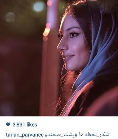 تصویر جدید ترلان پروانه بازیگر جوان زن عکس