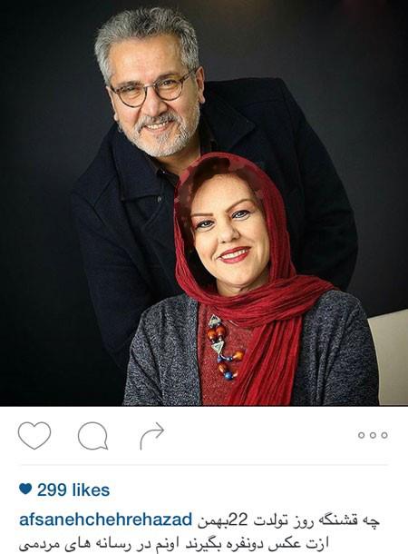 دو زوج بازیگر و هنرمند سینما و تلویزیون کشورمان تصاویر