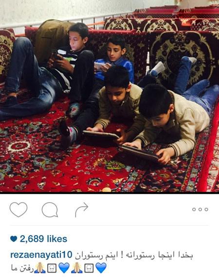 ماجرای رستوران رفتن رضا عنایتی با خانواده! تصاویر