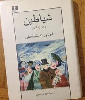 هانیه توسلی اعتراف کرد! عکس