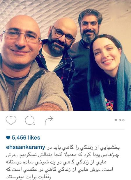 سلفی مهدی پاکدل و همسرش در کنار مجری مشهور تصاویر