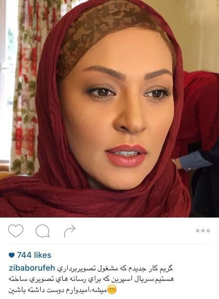 عکسهای جدید زیبا بروفه بازیگر زن کشورمان تصاویر