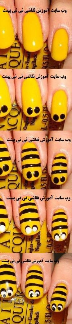 طرح بسیار زیبای زنبور روی ناخن !  تصاویر