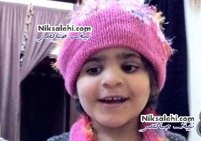 جنایت هولناک یک واعظ سعودی به دخترکوچکش