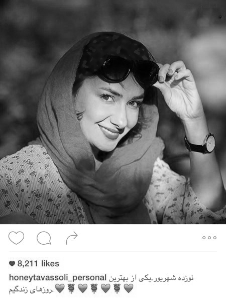 عکسهای جالب هانیه توسلی بازیگر سینما تصاویر