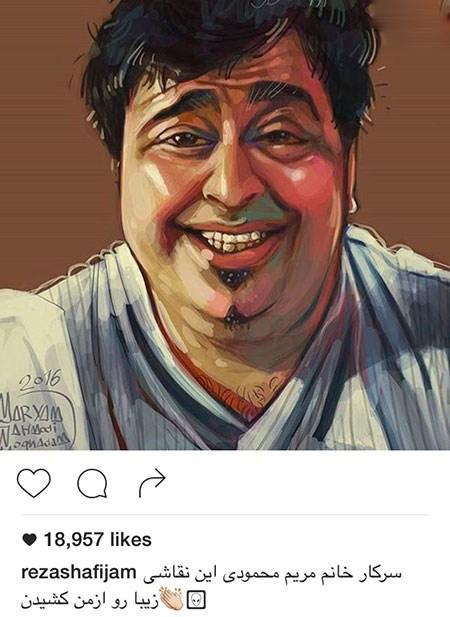 یک نقاشی زیبا و دیدنی از چهره رضا شفیعی جم! تصاویر