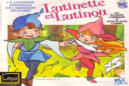 آلبوم تصاویر کارتون های نوستالژیک دهه 60 و 70!