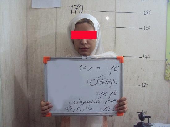 کلاهبرداری زوج شیک پوش از کسبههای شمال تهران