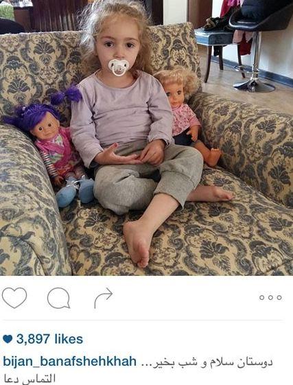 دختر بانمک بیژن بنفشه خواه بازیگر طنز کشورمان تصاویر