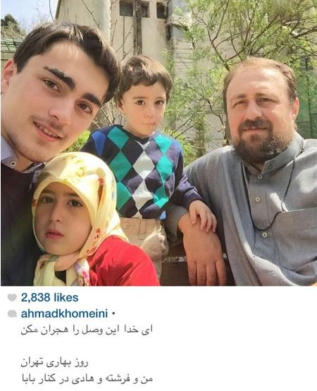 سلفی سیداحمد خمینی با پدرش و خواهر و برادرش عکس