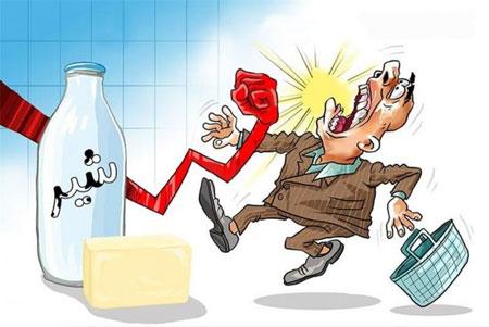مجموعه کاریکاتورهای گرانی لبنیات