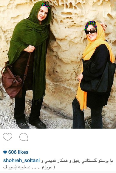 شهره سلطانی و پرستو گلستانی در عسلویه عکس