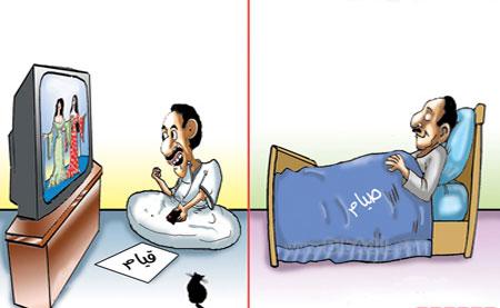 کاریکاتورهای ماه رمضانbr /