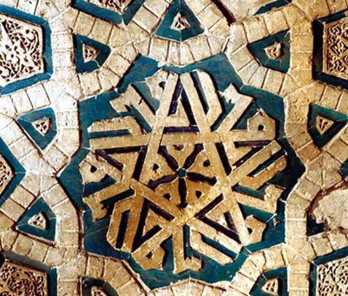 شاهکارهای هنر کاشیکاری ایرانی را ببینید