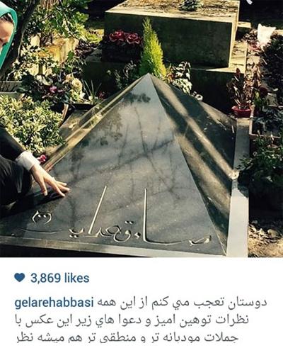 گلاره عباسی بر سر مزار صادق هدایت در پاریس عکس