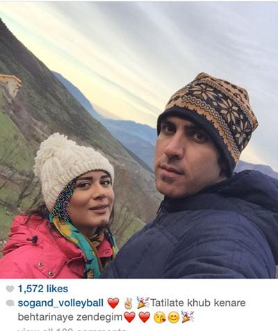 شهرام محمودی (والیبالیست تیم ملی) و همسرش سوگند عکس