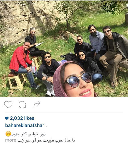 بهاره کیان افشار در کنار بازیگران مشهور تصاویرش