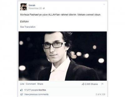تسلیت خواننده مشهور ترکیه برای مرتضی پاشایی عکس