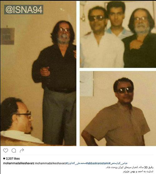 واکنش هنرمندان و بازیگران به درگذشت عباس کیارستمی! تصاویر