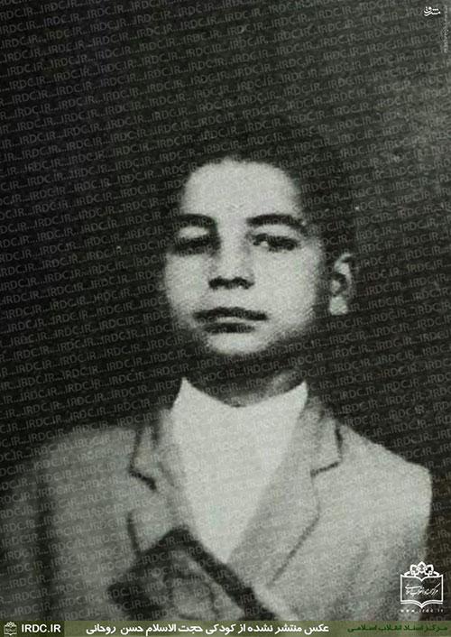 رییس جمهور ایران، حسن روحانی در کودکی تصاویر