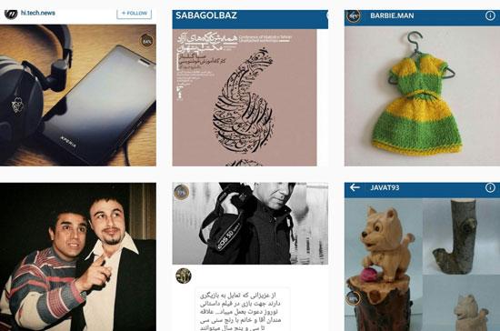 نصرالله رادش متفاوت ترین صفحه را در شبکه های اجتماعی دارد