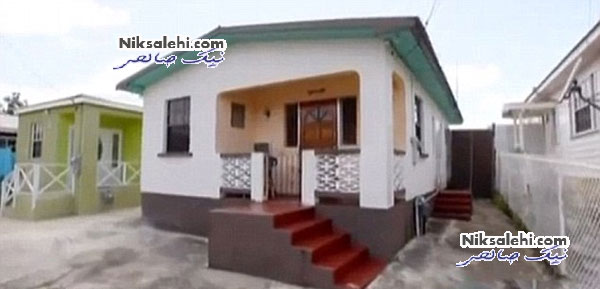 خانه ریحانا قبل و بعد از شهرت