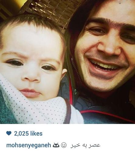 جدیدترین تصویر محسن یگانه و دخترش عکس