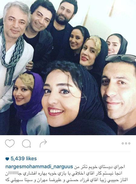سلفی های جدید نرگس محمدی و دوستانش تصاویر