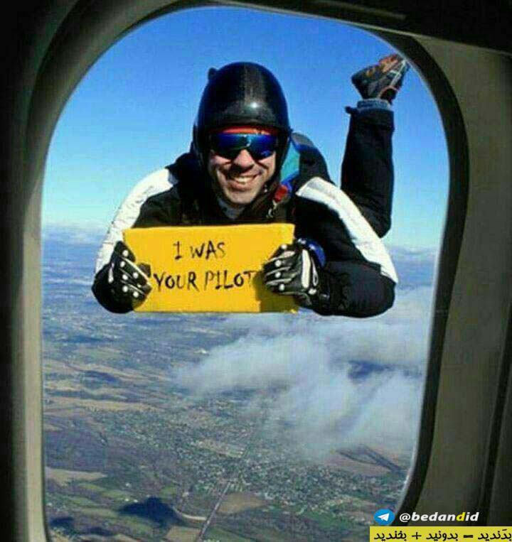 عکس های جالب از سوژه های خنده دار سری 246