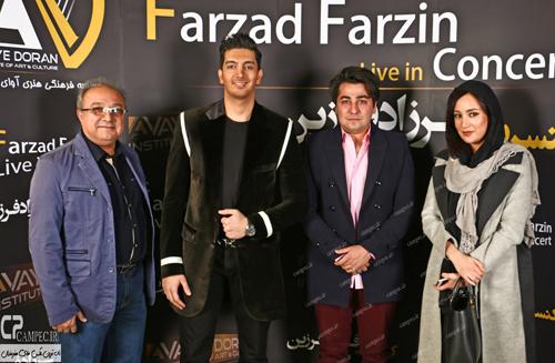 کنسرت فرزاد فرزین با حضور هنرمندان سریال آخرین بازی