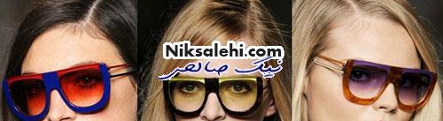 با عینک های آفتابی شیک امسال از چشمان خود محافظت کنید / تصاویر
