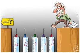 مجموعه کاریکاتورهای دارو و داروخانه