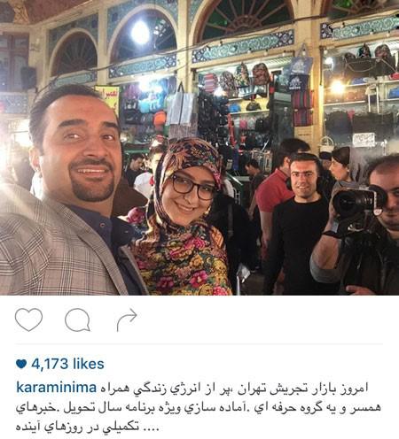 نیما کرمی و همسرش زینب زارع و دخترشان تصاویر