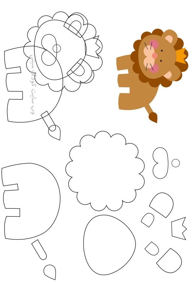 ساخت کاردستی عروسک شیر سلطان جنگل  تصاویر