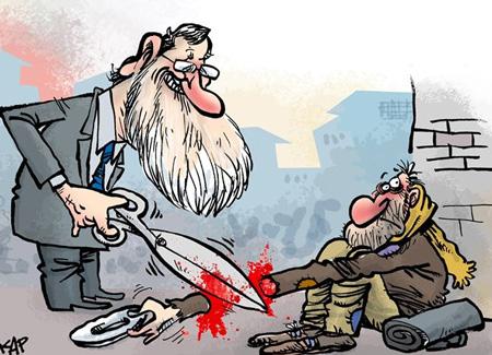 مجموعه کاریکاتور فقر و ریشه کنی فقر