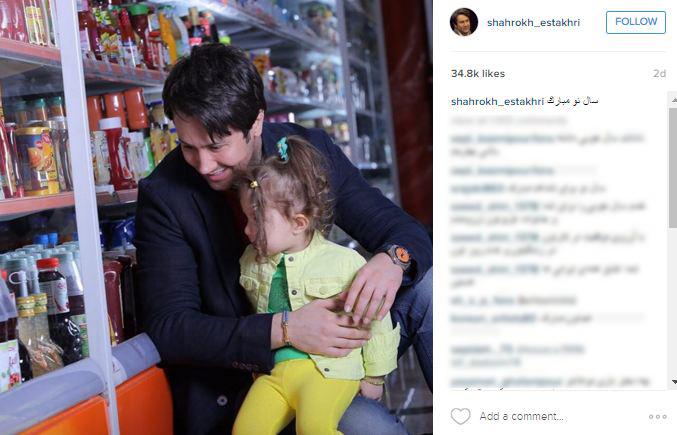 شاهرخ استخری به همراه دخترش پناه تصاویر